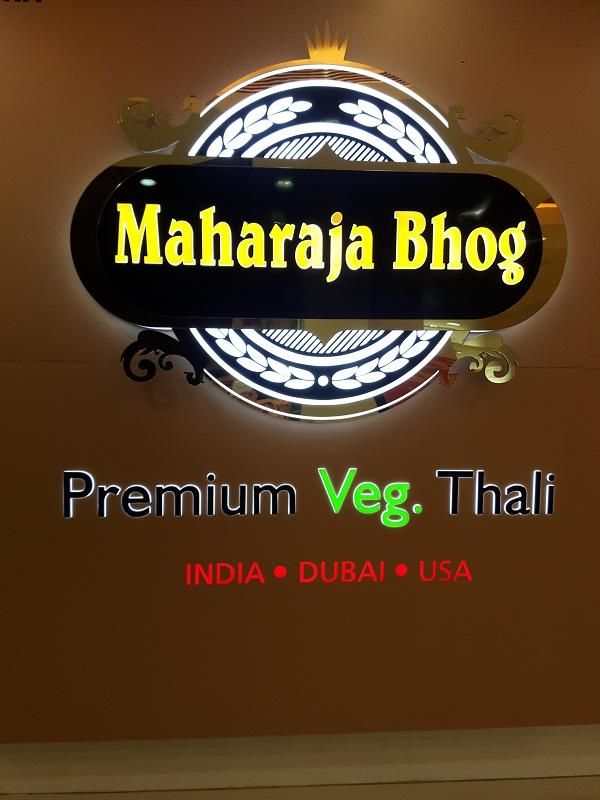 foodtravelandmakeup-restaurant-review-maharaja-bhog