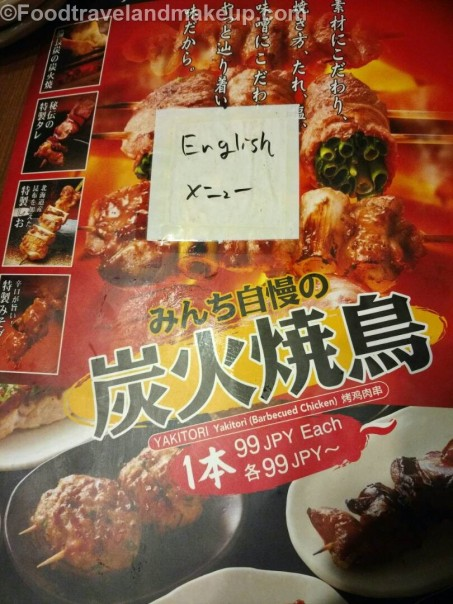 Watami chi Shinagawa@foodtravelandmakeup.com (7)